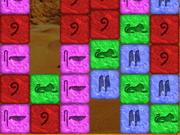الأحجار الفرعونية