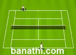 بطولة التنس الدولية