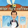 بوش يكافح الذباب