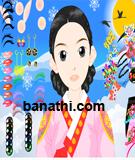 مكياج البنت الكورية