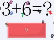 تصحيح الرياضيات