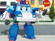 سيارة روبوت الإنقاذ في حالات الطوارئ