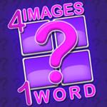 4 صور 1 كلمة