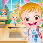 بيبي هازل نظافة المدرسة