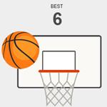 كرة السلة الجديدة 4