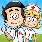 طبيب الأطفال الصغيرة