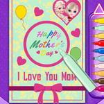 بطاقة إلسا عيد الأم