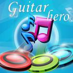 بطل الجيتار