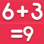 حل الرياضيات