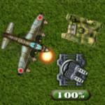 الدبابة المدافعة 2